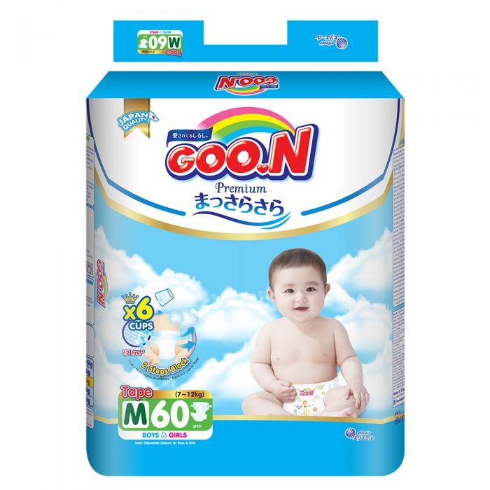 Tã Goon